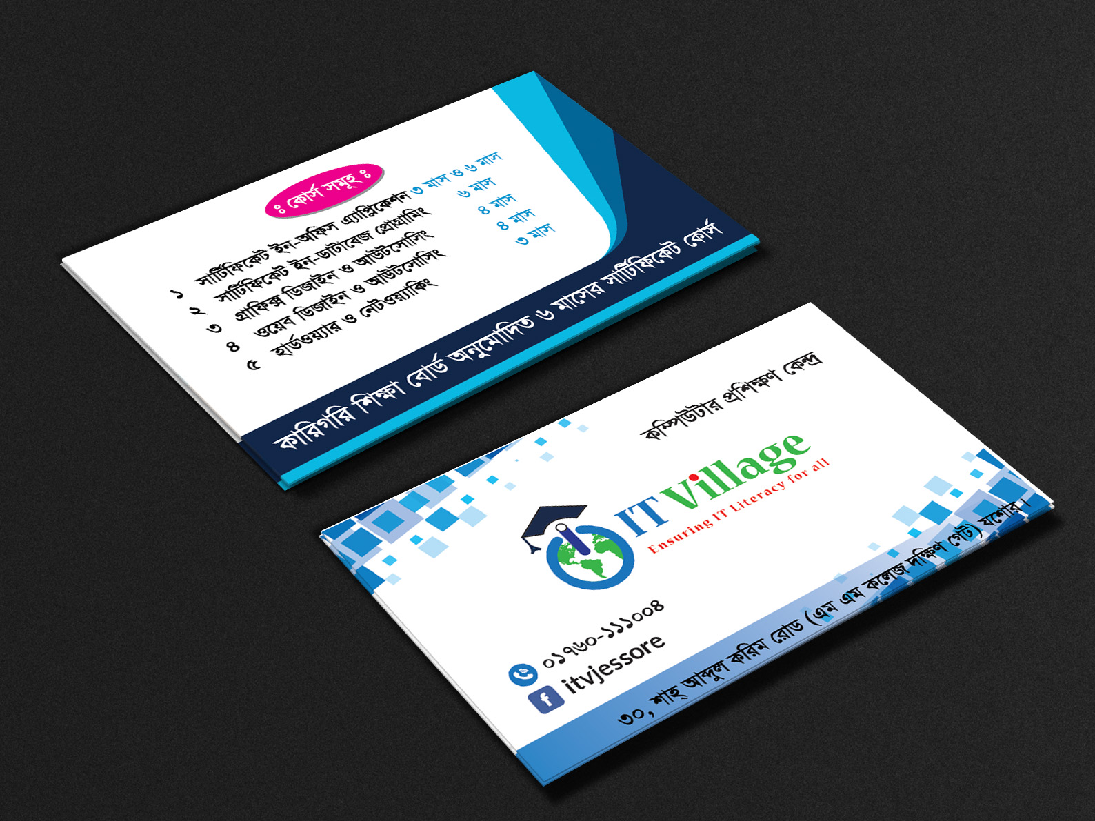 I'll design any type of business card in 4 hours