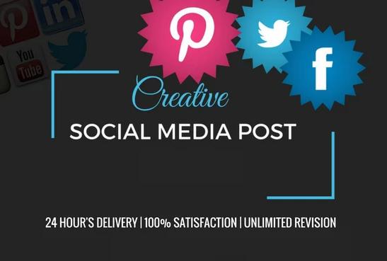 Design Engaging Social Media Post