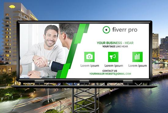 Do Eye Catching Banner Design And Billboard Design