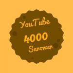 Add 1000 HR Vie. Ws or 50 You Tube Lik. E